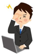 眼精疲労・頭痛・肩こり(VDT症候群)