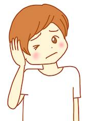 難聴と耳閉感